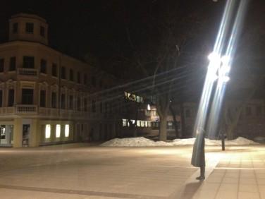 Egle Rakauskaite in Kaunas