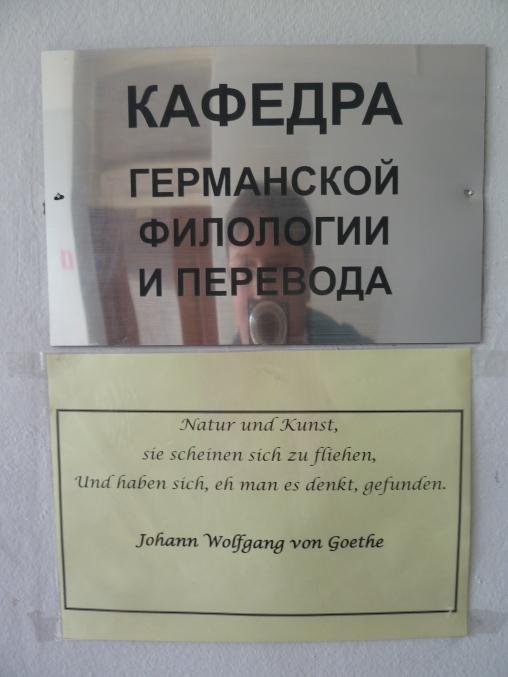 An der Türe des Lehrstuhls für Germanistik der Universtität Magnitogorsk