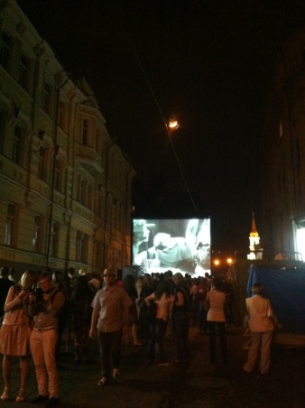 Open-air screening of silent films. Solyanka VPA Gallery