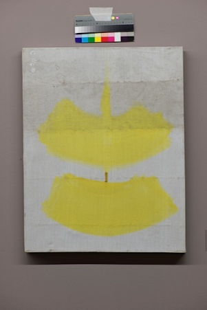 """Guia Rigvava Study for the theme of Sublation. """"sign"""", 1989 Oil on canvas 70 cm x 55 cm"""