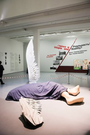 "Exhibition ""Utopia or Reality?"" Photo: mamm-mdf.ru Photo: mamm-mdf.ru"