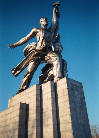 Worker and Kolkhoznitsa