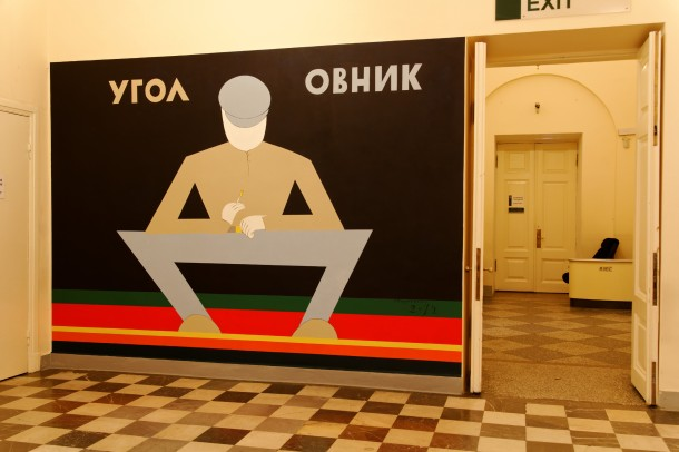 Pavel Pepperstein,The Convict,2014,Courtesy the artist,Commissioned by MANIFESTA 10, St. Petersburg