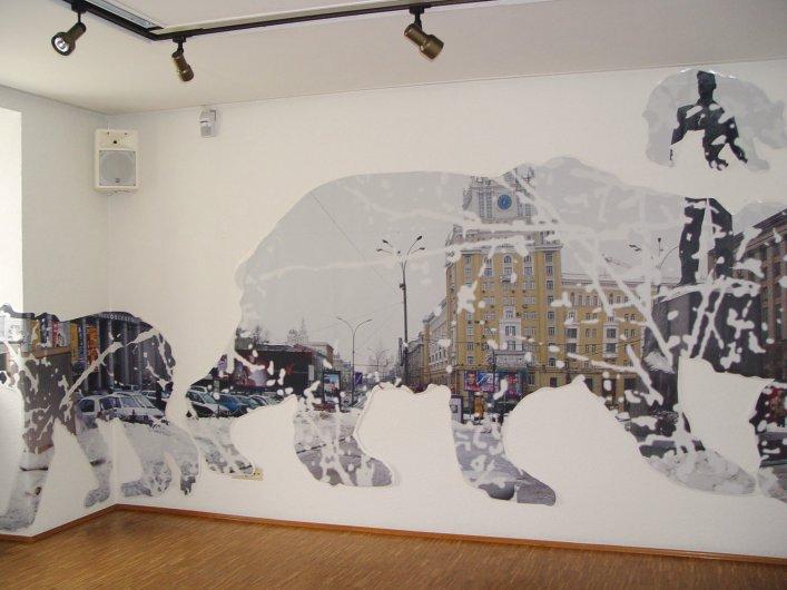 Irina Nakhova, Inflatable Bear, 2005