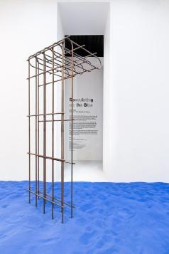 Pavilion of The Republic of Kosovo 56th La Biennale di Venezia Speculating on the Blue Flaka Haliti 2015 Sand, Metal, Light Photo Credit: Marc Krause Courtesy of the Artist and LambdaLambdaLambda