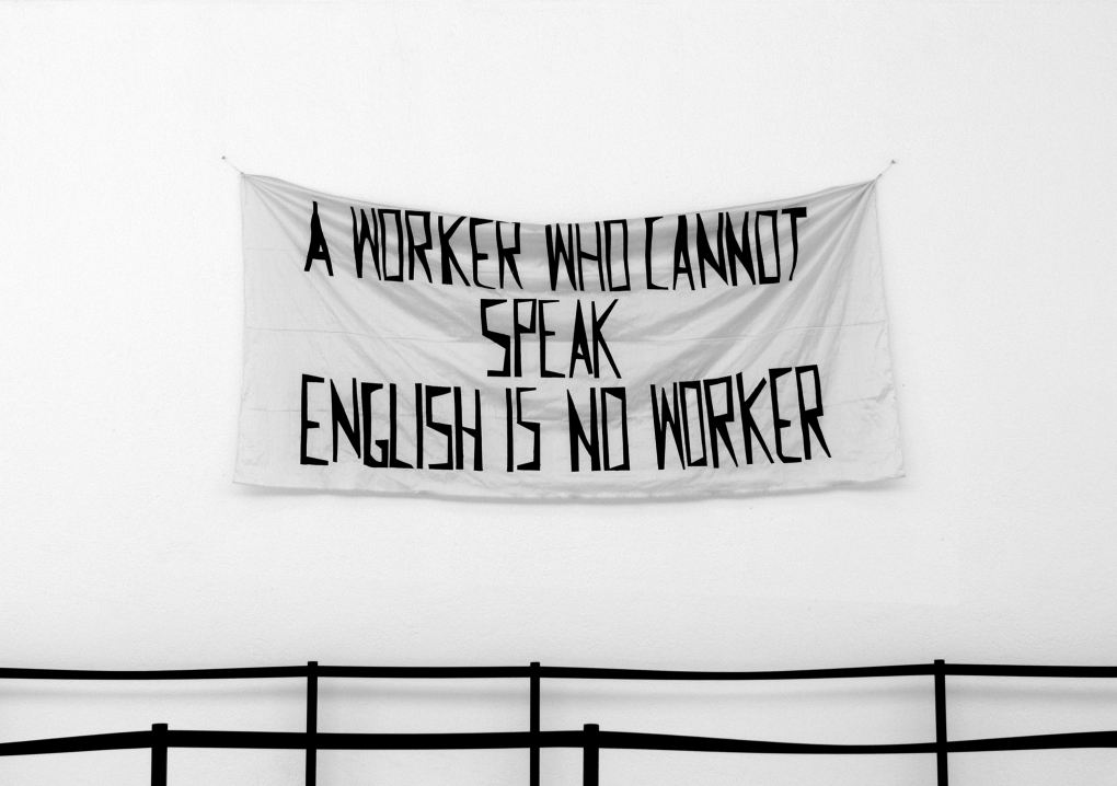 Nada Prlja, A Worker Who Cannot Speak English is No Worker, 2008, paint on silk, 50x80 cm, courtesy of Mladen Stilinovic and SIA