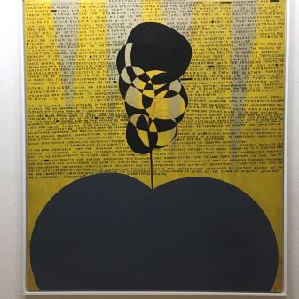 Work by Thomas Zipp from Martinez collection