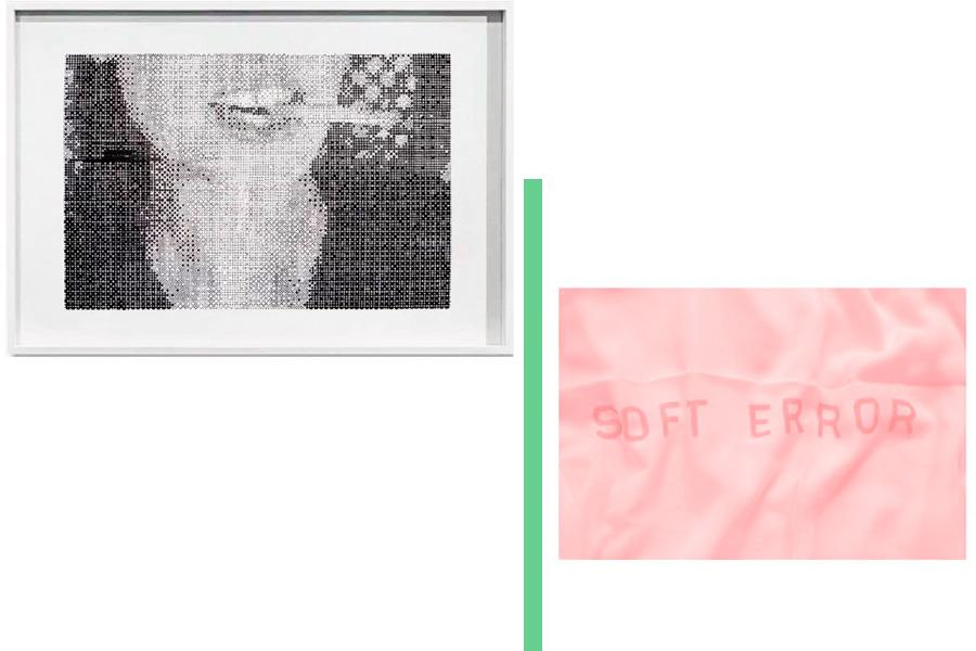 Luz Blanco, Do, 2014|Luz Blanco, Error, 2016 |courtesy of the artist and Sanatorium